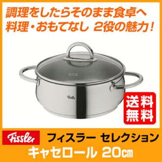 ★ ★ vocational Fissler selection series casserole 20 cm