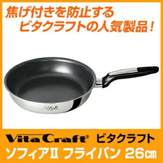 Kaicorporation VitaCraft 索非亚第二盘 26 厘米