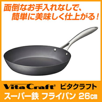 Vita Craft VitaCraft Super iron frying pan 26 cm