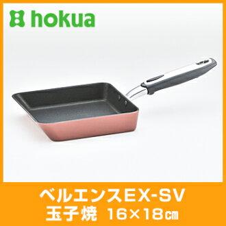 ●日本制造●北陆arumiberuensu EX-SV煎鸡蛋16*18cm HC15-EM600 ※预订销售