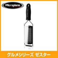 マイクロプレイングルメシリーズミディアムゼスター45004MP-053【ストライプ】