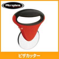 マイクロプレインピザカッターMP-091【ストライプ】