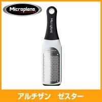 マイクロプレインアルチザンシリーズゼスターホワイトMP-1103【ストライプ】