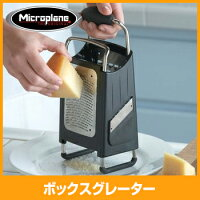 マイクロプレインボックスグレーターMP-200【ストライプ】
