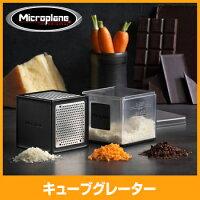 マイクロプレインキューブグレーターMP-212【ストライプ】