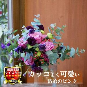 花束 フラワー 花 かわいい 誕生日 お祝 開店祝い プレゼント バラ スカビオサ ヒペリカム スプレーマム ユーカリ 紫とピンクの映える かわいらしい ブーケ 送料無料