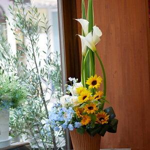 フラワー アレンジメント 花 かわいい 誕生日 お祝 開店祝い プレゼント ひまわり デルフィニウム カラー 夏 アレンジ 送料無料 早割 母の日