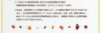 [パウチ容器にリニューアル★メール便出荷対応]サジージュースシーバックソーン[ハンズサジー]有機JAS認定100%沙棘ジュース300ml初回限定お試し栄養機能食品(ビタミンC)サジードリンク沙棘ジュースシーバック