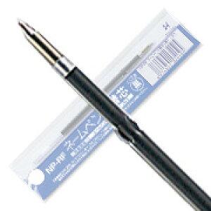 シヤチハタ朱肉ネームペン「プリモ」「Q」専用替え芯(0.7mm黒1本) メール便使用不可
