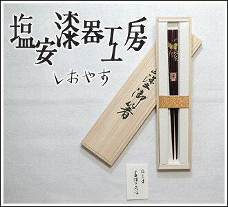 建立盐廉价漆车间和岛努里筷子驯服葡萄图片 10P19Dec15