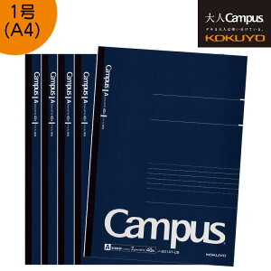 """KOKUYO コクヨ """"大人キャンパス""""ノート 5冊セット ノ-201AT-DB ドット A罫 40枚 A4 Campus"""