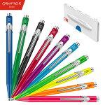 【Carand'Ache】カランダッシュ849POPLINEポップラインボールペン0.9mm10色