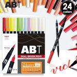 トンボ鉛筆筆ペンデュアルブラッシュペンABT24色セット