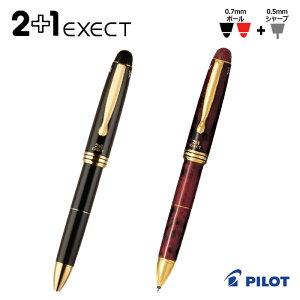 ツープラスワンエグゼクト [黒/赤+シャープペンシル] 0.7mm ブラック&ブルー BKHE-700R-BL