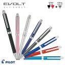 【PILOT】パイロット 2+1 EVOLT(エボルト)【細字0.7mmボール(黒・赤) 0.5mmシャープ】BTHE150R