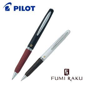 PILOT(パイロット)FUMI RAKU(ふみ楽) モダンジャパニーズ 油性ボールペン 0.7mm