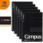 """KOKUYOコクヨ""""大人Campus""""キャンパスツインリングノート方眼罫50枚A5(カットオフ)"""