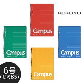 KOKUYO コクヨ キャンパス ツインリングノート 6号 セミB5 普通横罫 40枚 5冊セット