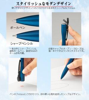 【シヤチハタ】ネームペンキャップレスエクセレントパラジウム・ゴールドタイプTKS-UXD
