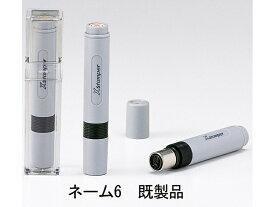 シャチハタ ネーム6 既製品 印面文字 三浦 メール便