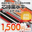 Cart_rn_1500