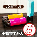 Item jointy shou