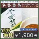 ◆冬葵葉茶(トンギュヨップ茶)★送料無料★1箱(2g×30包)【smtb-k 10P31Aug14 韓国セイルモンディアル社 韓国伝統茶 健康茶】