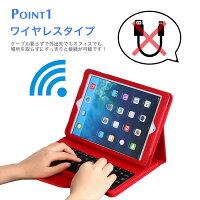 iPadmini,キーボード,脱着可能,iPadminiシリーズ用,PUレザー,ケース付,ワイヤレスキーボード,iPadmini2/iPadmini3/ipadmini4,bluetoothキーボード,スタンド,3役マルチ機能,4色選択可