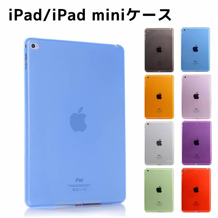 iPadケース iPad Air3 / iPad 9.7/iPad12.9/iPad Pro 10.5/iPad mini5/iPad mini2/3/4 ケース iPad miniシリーズ TPU半透明ケース クリアーケース カバー iPad カーバ