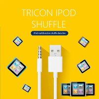 iPodshuffle,USBケーブル,iPodshuffle,第3世代用,第4世代用,3.5mm4極ミニプラグ,USBデータ,充電ケーブル,iPodケーブル,iPodshuffleケーブル