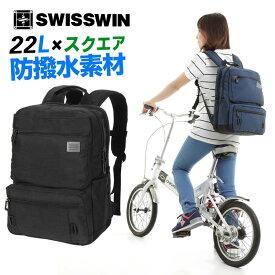 SWISSWIN SW1880 バックパック ビジネスリュック A4書類収納可 ビジネスバッグ ビジネスリュック 大容量13リットル 自転車通勤におすすめ ビジネスバッグ ビジネスリュックサック 大人 父の日ギフト プレゼント