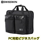 SWISSWIN,ビジネスバッグ,ショルダー,SW08961,14インチワイド,多ポケットタイプ,A4書類収納可,出張,大容量,メンズ,パソコンバッグ,PCバッグ,マルチビジネスバッグ