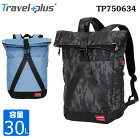travelplus,TP750634,リュック,リュックサック,デイパック,大容量,軽量,断熱性,耐久性,ナイロン,多機能,登山,30L,バッグ,スクエア,トラベルプラス