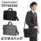 TravelPlus,TP750182,ビジネスバッグ,a4,ビジネスバッグ,手提げ,ショルダー,撥水加工済み,ブリーフバッグ,パソコンバッグ