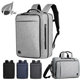 CAI P-5203 3WAYビジネスリュック バックパック メンズ リュックサック 耐水素材 16インチ A4書類収納可 手提げ リュック ショルダー 3WAY 大容量 出張 短期旅行 パソコンバッグ 撥水 バッグ