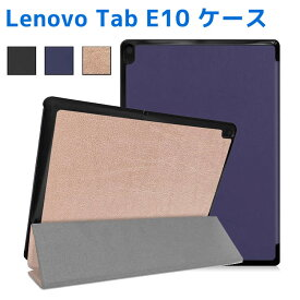 Lenovo Tab E10 ケース マグネット開閉式 ZA470073JP/TB-X104Fタブレットケース スタンド機能付き 三つ折 カバー 薄型 軽量型 スタンド機能 高品質 PUレザーケース