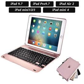 ワイヤレスキーボード NEW iPad 9.7(2017) iPad Pro9.7 air2専用 iPad mini1/2/3専用/mini4専用選択可能 Bluetooth キーボードケースPCカバー 色選択可能 MacbookAIRに変身