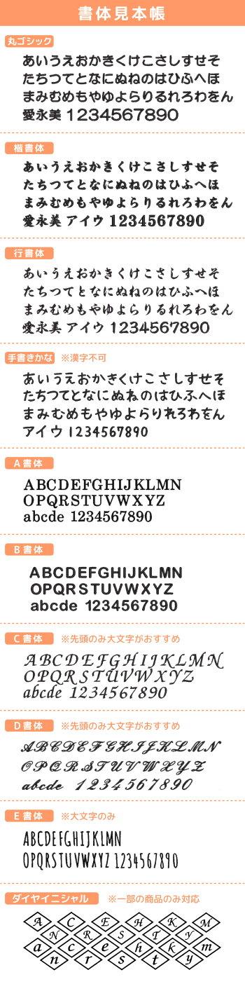 ★名入れ刺繍オーダーガーゼシリーズ※商品別売り