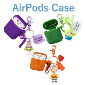 AirPods カバーケース1.2 かわいい キャラクター イヤホンケース 落下防止 キャラクターキーリング付きエアポッドケース