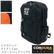 トイマシーンストリートserスケートバックパック2全2色ブラック/オレンジ