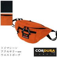 トイマシーンアクセサリーserウエストポーチ全2色ブラック/オレンジ