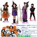 ハロウィン コスプレ 子供 おうちハローウィン 衣装 子供 ハロウィン 仮装 コスプレ 女の子 Halloween 演出服 お姫様 …