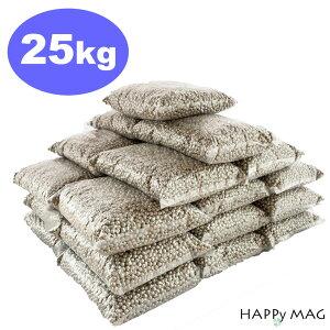 ハッピーマグ大容量 25kg マグネシウム 粒 洗濯 高純度 99.95% 衣類の除菌 ペレット純マグネシウム 水素水 水素 風呂 部屋干し 臭い 消臭 除菌 掃除DIY 5mm マグネシウム洗濯 送料無料 自社