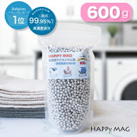 【600g】マグネシウム粒ペレット高純度99.95%洗濯部屋干し臭い消臭除菌水素水水素浴風呂掃除DIY5mm