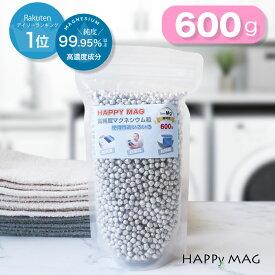 洗濯 用 マグネシウム