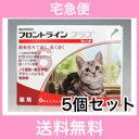 ◎【宅急便・送料無料】猫用 フロントラインプラス 6本入 [5個セット]