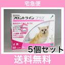 ◎【宅急便・送料無料】犬用 フロントラインプラス XS(5kg未満)6本入 [5個セット]※パッケージリニューアルに伴…