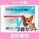 ●●【メール便・送料無料】犬用 マイフリーガードα M(10〜20kg未満)3本 [2個セット]