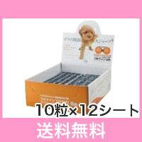 C【メール便・送料無料・HAPPYパック】犬用 コセクインDS 10粒×12シート 120粒(分割販売)