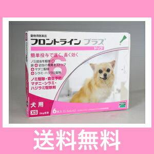 ◎◎【メール便・送料無料】犬用 フロントラインプラス XS(5kg未満)6本入※新パッケージでのお届けとなります。